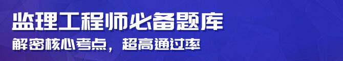 湖南监理工程师考试图片