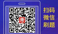 湖南监理工程师考试时间图片