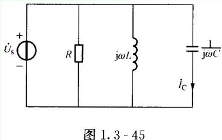 3-45所示正弦稳态电路中,若 ,r=10Ω,l=1mh.