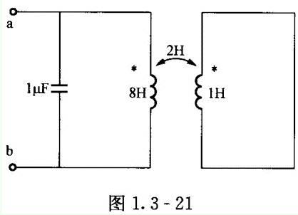 3-21所示电路的谐振频率厂为( )hz. -试题库-考