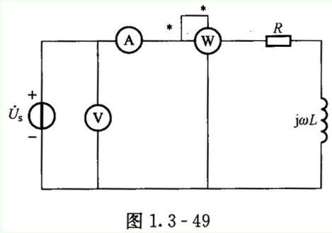 3-49所示正弦稳态电路中,若电压表v读数为50v,电流表读数为1a,功率表