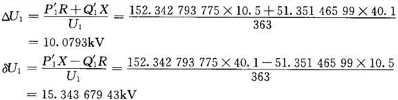 某330kv输电线路的等值电路如图4.3-5所示,已知线路始