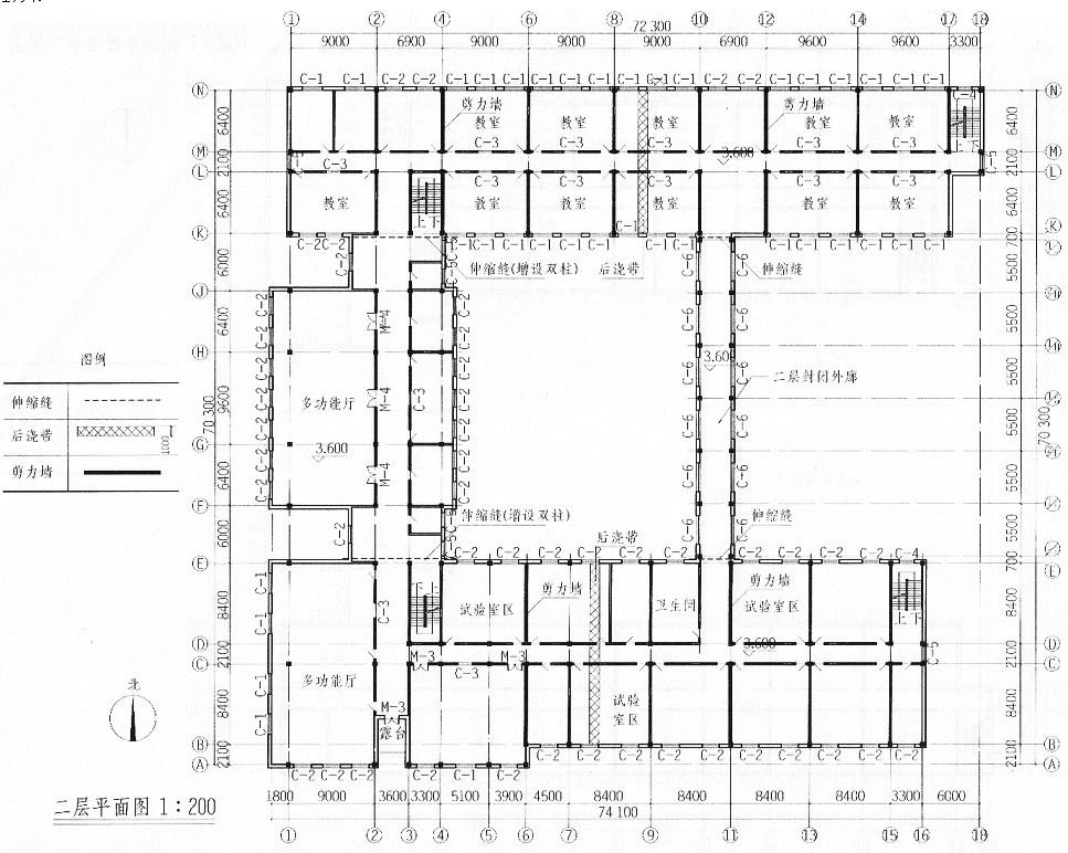 任务书 任务说明 某多层教学楼,框架结构,柱网布置,二