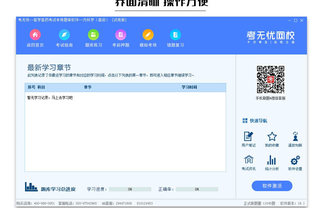 官网详情_12.jpg