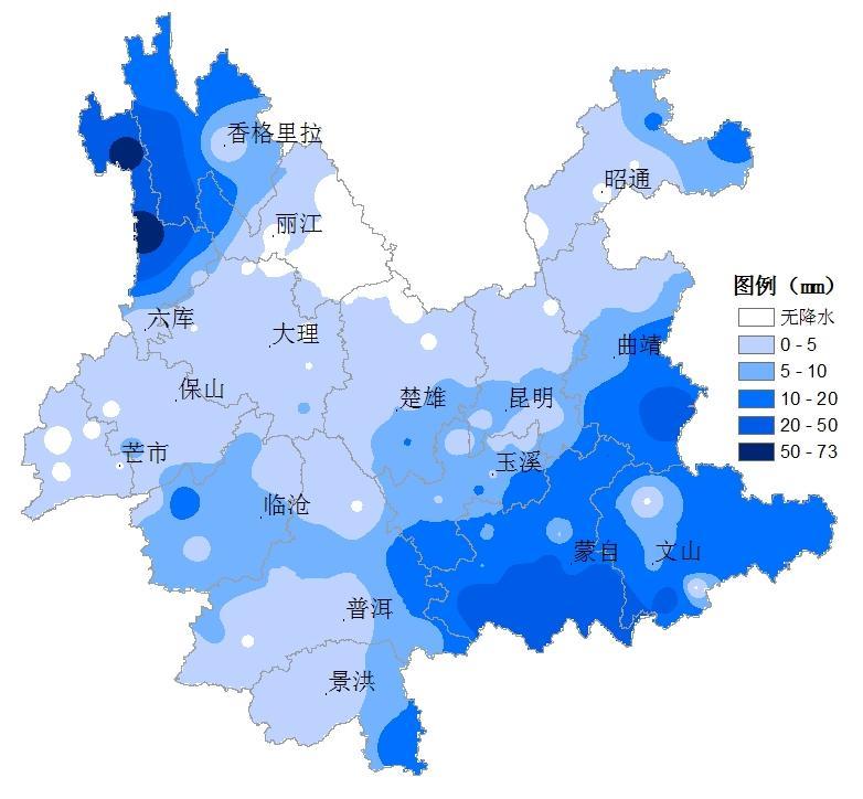 中国云南临沧地图